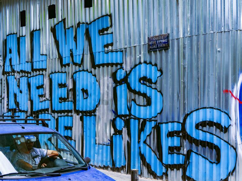 Graffiti auf Wellblechwand: All we need is likes